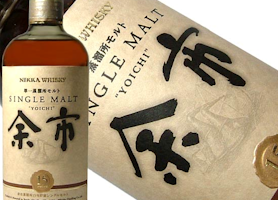 The Nikka range of malt whiskies