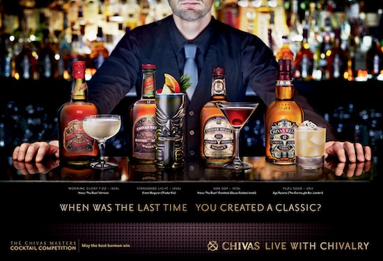 The Chivas Masters cocktail competition returns in 2015!