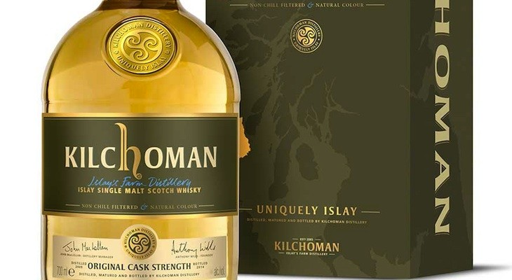 Kilchoman Distillery Company Limited has agreed to buy Rockside Farm on the Isle of Islay