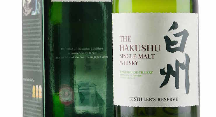 The Hakushu Distillers Reserve £ 47.50