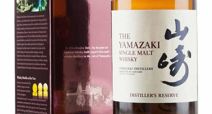 Yamazaki Distillers Reserve £ 49.92