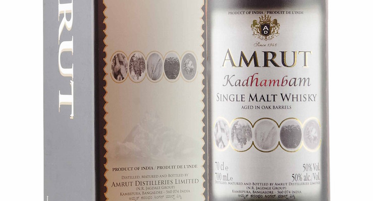 Amrut Kadhambam / Indian Single Malt Whisky £ 64.50