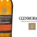 Glenmorangie & Lagavulin Special Offers From Edencroft!