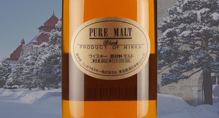 Nikka / Pure Malt Black £32.50