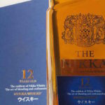 Nikka (And More) New Arrivals From Abbey Whisky!