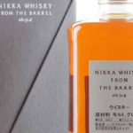 Highland, Islay, Speyside & Japanese New Arrivals From Abbey Whisky!