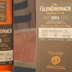 Benromach, Glen Scotia, Glendronach & Kilkerran New Stock From Edencroft!