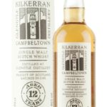 Latest Kilkerran Releases Now Available From Abbey Whisky!