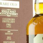 New Gordon & MacPhail Bottlings From Abbey Whisky!