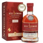 New In At The Whisky Exchange!